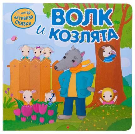 Книжка Мозаика-Синтез С Окошками Волк и козлята
