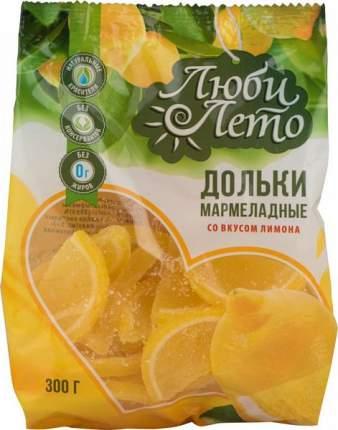 Мармелад желейный Люби Лето дольки со вкусом лимона 300 г
