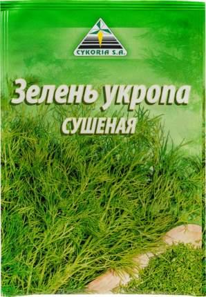 Укроп сушеный  Cykoria S.A. зелень 10 г