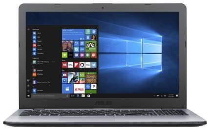 Ноутбук ASUS VivoBook X542UQ-GQ396T (90NB0FD2-M06150)