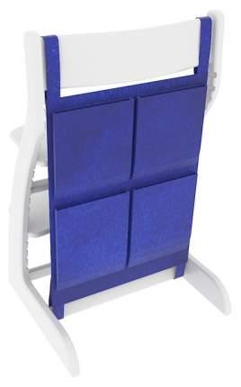 Карманы навесные на спинку стула Бельмарко Усура Синий
