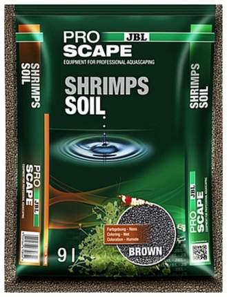 Грунт для аквариума JBL ProScape ShrimpsSoil BROWN 9л