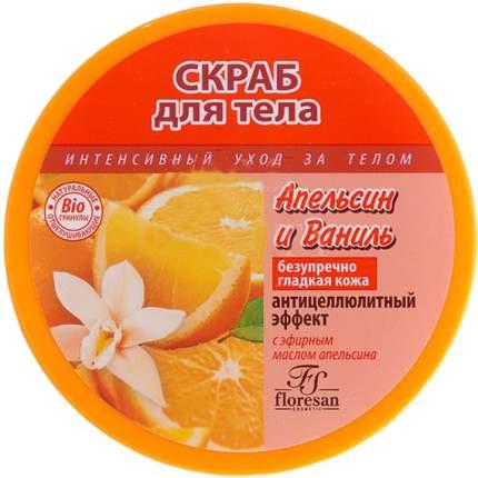 Скраб для тела Floresan Апельсин и Ваниль 200 мл