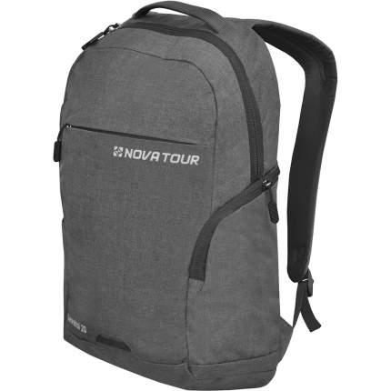 Рюкзак Nova Tour Северал серый 20 л