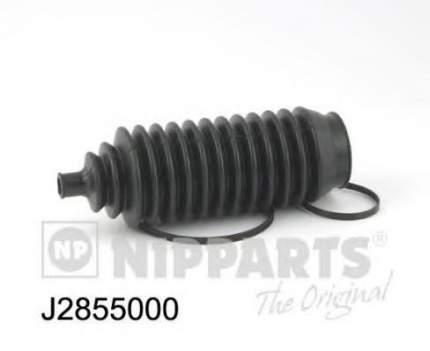 Пыльник рулевой рейки Nipparts J2855000