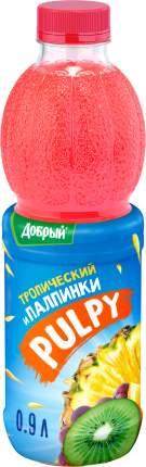 Напиток сокосодержащий тропический Pulpy свежая мякоть 0.9 л