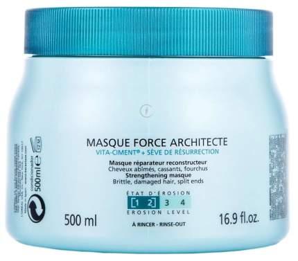 Маска для волос Kerastase Resistance Masque Force Architecte 500 мл