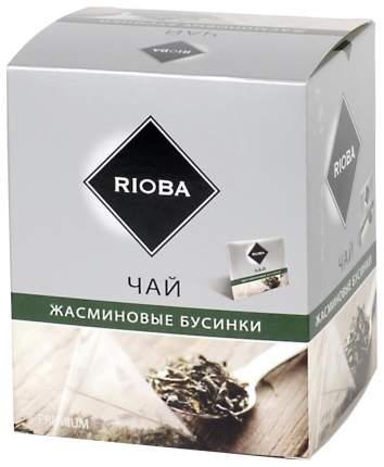 Чай зеленый Rioba жасминовые бусинки байховый крупнолистовой 20 пакетиков