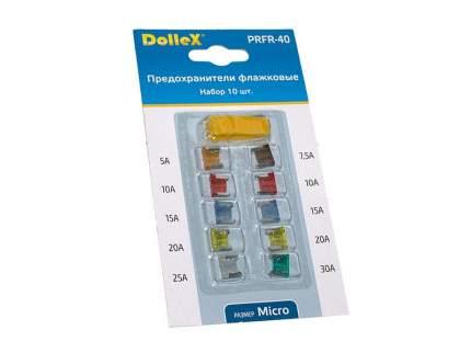 Набор автомобильных предохранителей micro Dollex PRFR-40