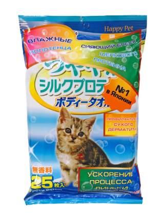 Влажные полотенца для кошек Japan Premium Pet, с целебными свойствами меда, 25 шт