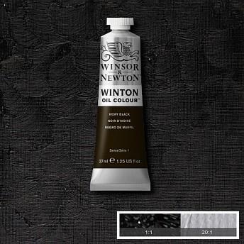 Масляная краска Winsor&Newton Winton черный слоновая кость 37 мл