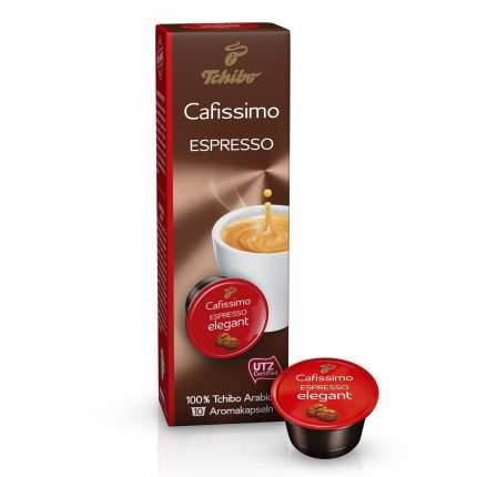 Кофе в капсулах Tchibo Espresso Elegant 10 штук