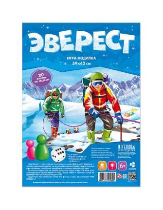 ГЕОДОМ Игра-ходилка с фишками. Эверест. 59х42 см.