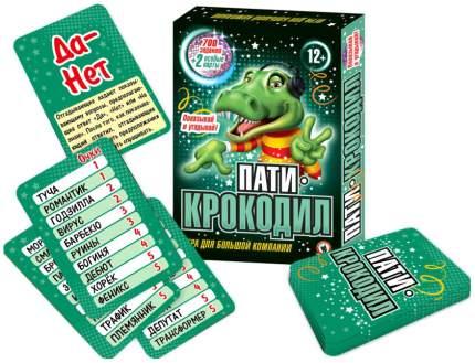 Настольная игра Русский стиль Пати-Крокодил