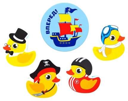 Набор для купания Крошка Я Утиная команда 4312402