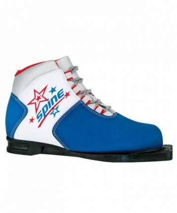 Ботинки для беговых лыж Spine Kids 2019, 33 EU