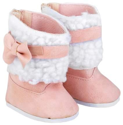"""Сапоги для куклы на молнии """"Бантик"""", длина подошвы 7 см, цвет розовый Sima-Land"""
