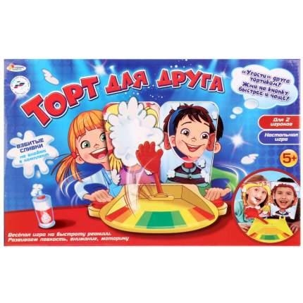 Настольная игра Торт для друга Играем вместе