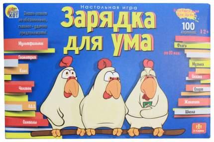 Семейная настольная игра Рыжий кот Викторина для детей Зарядка для ума