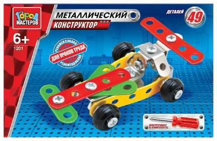Конструктор Металлический Город Мастеров Ww-1201-R Гоночный Автомобиль 49 Деталей