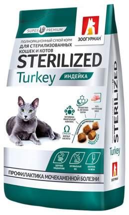 Сухой корм для кошек ЗООГУРМАН Sterilised, для стерилизованных, индейка, 10кг