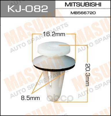 Клипса Masuma KJ082