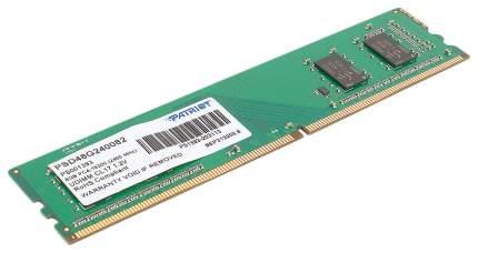 Оперативная память Patriot Memory Signature Line PSD48G240082