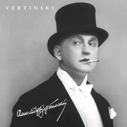 "Виниловая пластинка  Александр Вертинский  ""Vertinski"" (LP)"