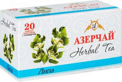 Чай травяной Азерчай липа 20 пакетиков