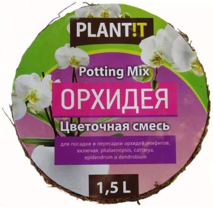 Таблетка кокосовая Plantit Орхидея, 1,5 л