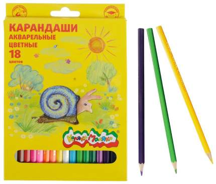 Набор Каляка-Маляка Цветные карандаши акварельные с заточкой, 18 цветов