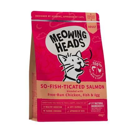 Сухой корм для кошек Barking Heads Meowing Heads So-Fish-Ticated, лосось, курица, 0,45кг