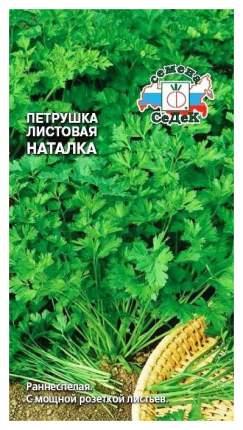 Семена Петрушка листовая Наталка, 2 г СеДеК
