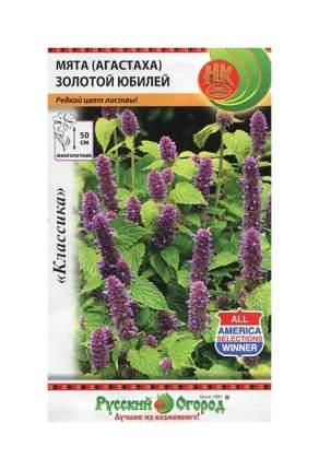Семена лекарственных трав Русский огород 55628 Мята агастаха Золотой юбилей 35 шт.