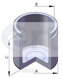 Поршень тормозного суппорта Ert для  Honda/Nissan/Toyota 95- fd57 h49.6 150550-C