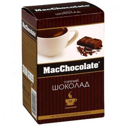 Горячий шоколад MacChocolate 20 г 10 штук