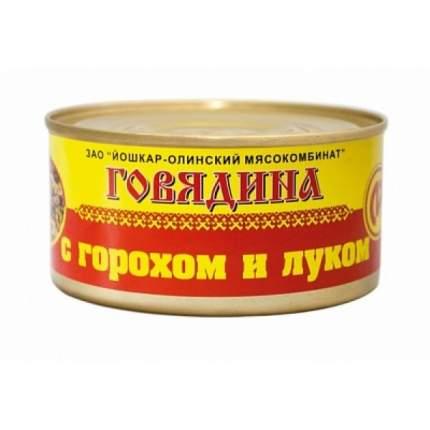 Консервы мясные ЙОМ говядина с  горохом и луком №8 325 г