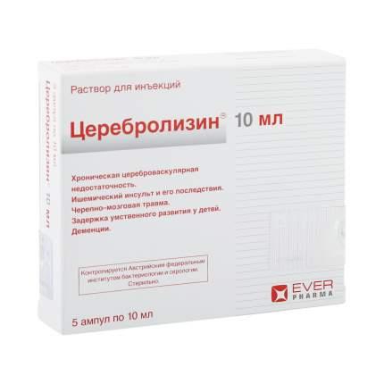 Церебролизин раствор для инъекций 215.2 мг/мл 10 мл 5 шт.