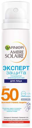 Солнцезащитное средство Garnier Ambre Solaire 75 мл