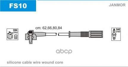 Комплект проводов зажигания JANMOR FS10