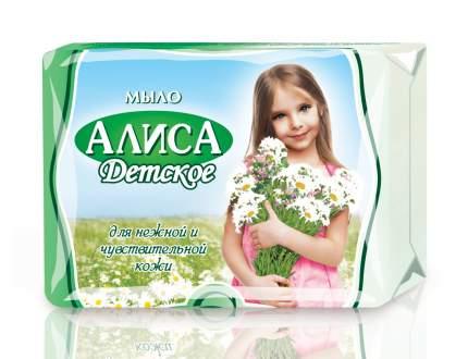 Мыло детское Свобода Алиса