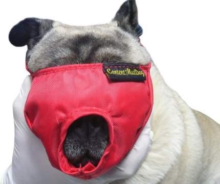 Нейлоновый намордник для короткомордых пород собак, в ассортименте, Kruuse размер S