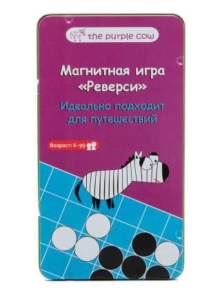 Магнитная настольная игра The Purple Cow Реверси