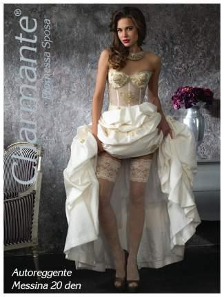 Чулки Charmante Messina свадебные 20 den кремовый L-XL