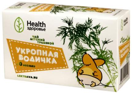 Чай детский травяной Health Укропная водичка в фильтр-пакетах 1,5 г х 20 шт