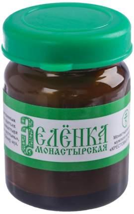 Мазь Монастырская Бизорюк Фабрика здоровья Зеленка 10 мл
