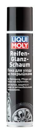 Реставратор покрышек LIQUI MOLY 7601