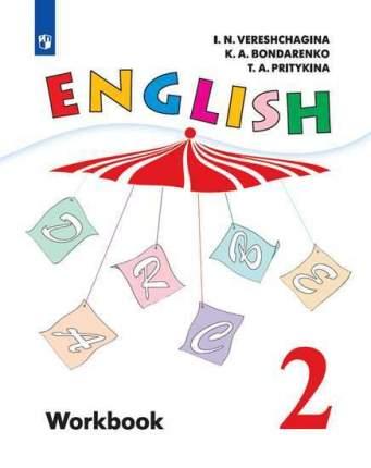 Верещагина, Английский Язык, Рабочая тетрадь, 2 класс