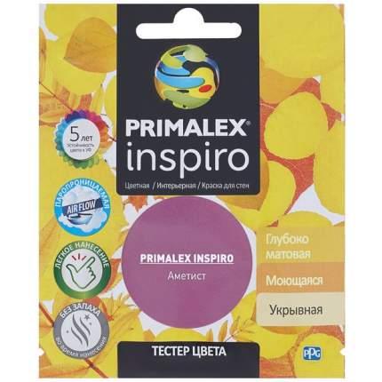 Краска для внутренних работ Primalex Inspiro Тестер 30мл Аметист, PMX-I41