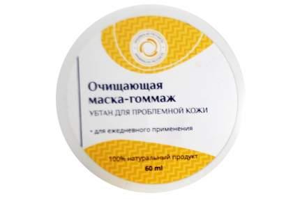 Маска-гоммаж HygienaLab для проблемной кожи, 60 мл